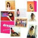 ナツイロ(CD+DVD) [ dream ]