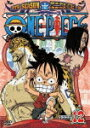ONE PIECE ワンピース 9THシーズン エニエス・ロビー篇 PIECE.12