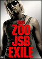 ZOO→JSB→EXILE