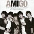 AMIGO(CD+DVD)