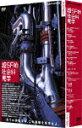 超SF的 社会科見学 DVD BOX [ (趣味/教養) ]