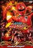 獣拳戦隊ゲキレンジャー1