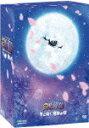 ワンピース THE MOVIE エピソード オブ チョッパー + 冬に咲く、奇跡の桜 特別限定版