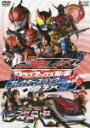 劇場版 仮面ライダー電王&キバ クライマックス刑事 コレクターズパック + 電キバ祭り