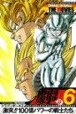 DRAGON BALL THE MOVIES #06 ドラゴンボールZ 激突!!100億パワーの戦士たち