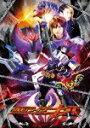 仮面ライダーキバ Volume 4