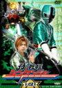 スーパー戦隊シリーズ::侍戦隊シンケンジャー 第四巻