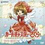 �����ɥ���ץ��������� DVD-BOX1
