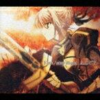 TVアニメーション 「Fate/stay night」 オリジナルサウンドトラック [ (アニメーション) ]