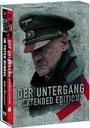 ヒトラー-最期の12日間- エクステンデッド・エディション <終極BOX>