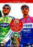 ジャパンカップ サイクルロードレース2008 特別版