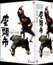 座頭市 DVD-BOX [ 勝新太郎 ]