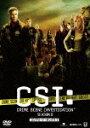 CSI:科学捜査班 シーズン8 コンプリートDVD BOX-1