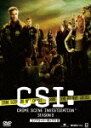 CSI:科学捜査班 シーズン8 コンプリートDVD