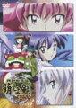 機動新撰組 萌えよ剣 TV Vol.3