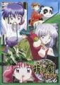 機動新撰組 萌えよ剣 TV Vol.6
