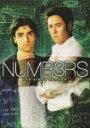 ナンバーズ 天才数学者の事件ファイル シーズン1 コンプリートDVD-BOX