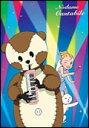 のだめカンタービレ6 テレビアニメーション 初回限定生産