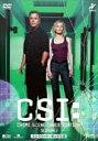 CSI:科学捜査班 SEASON2 コンプリート・ボックス2