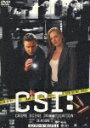 CSI:科学捜査班 SEASON3 コンプリート・ボックス1