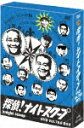 探偵!ナイトスクープ 7&8 BOX[2枚組]