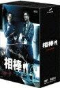 相棒 season 6 DVD−BOX1[6枚組](初回生産限定)