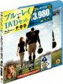 しあわせの隠れ場所【Blu-rayDisc Video】