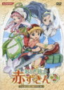 おとぎ銃士 赤ずきん Vol.2 立野香菜子