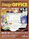 ImageOFFICE V5.0