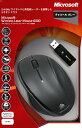 Microsoft Wireless Laser Mouse 6000 Charcoal Grey