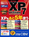 SuperXP Utilities 7