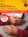 Norton AntiVirus2006 特別優待版