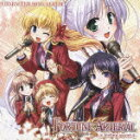 CHARACTER SONG ALBUM FORTUNE ARTERIAL feeling assort