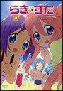らき☆すた3 限定版