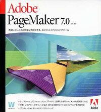 adobe pagemaker 7 0 windows 9760021313763 pc. Black Bedroom Furniture Sets. Home Design Ideas