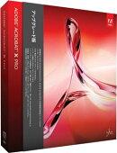 Adobe Acrobat X Professional ���ܸ��� ���åץ��졼���ǡ�PRO-PRO�� Windows��