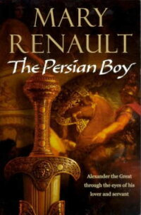 PERSIAN_BOY��THE
