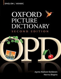 Oxford_Picture_Dictionary��_Eng