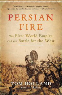 Persian_Fire��_The_First_World