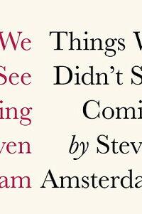 Things_We_Didn��t_See_Coming