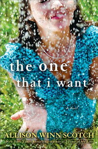 The_One_That_I_Want