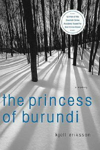 The_Princess_of_Burundi