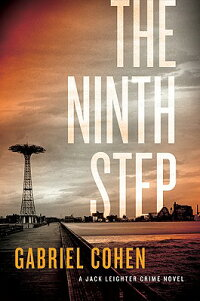 The_Ninth_Step