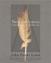 The_Zen_of_Creativity��_Cultiva