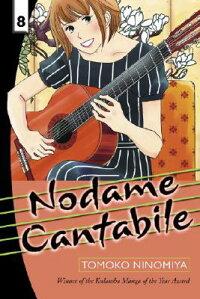 NODAME_CANTABILE_��08��P��