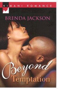 Beyond_Temptation