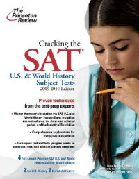 The_Princeton_Review_Cracking