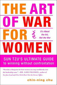 The_Art_of_War_for_Women��_Sun