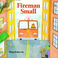 Fireman_Small