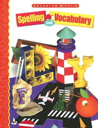 Houghton_Mifflin_Spelling_and